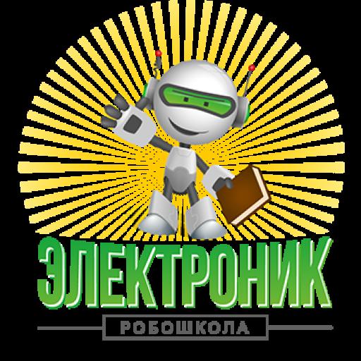 Мастер-классы по Робототехнике!
